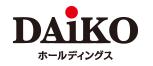 株式会社 DAIKOホールディングス